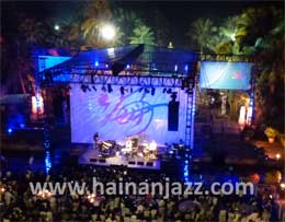 Hainan International Jazz Festival Stage
